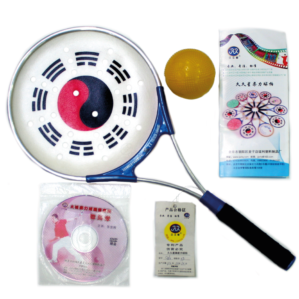 Tai Chi Rouli Ball Racquet & Ball - FINAL SALE