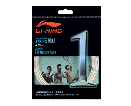 Li Ning No.1 String