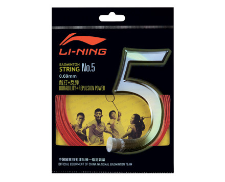 Li Ning No.5 String
